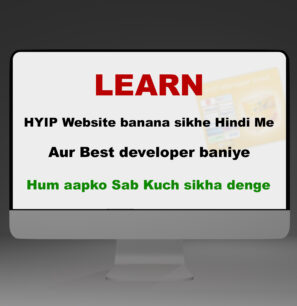 Learn Complete Hyip Building Course in Hindi